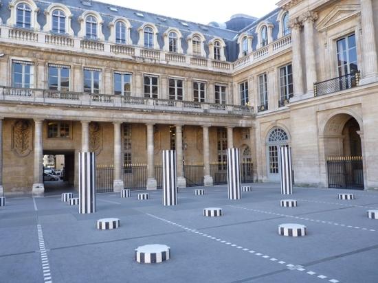Image gallery inside palais royal paris for Hotel design secret paris booking